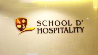 Học viện SDH Singapore (School D'Hospitality)