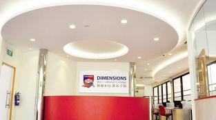 DIMENSIONS SINGAPORE - MANG ĐẾN CHO CON BẠN NỀN GIÁO DỤC QUỐC TẾ TỪ TIỂU HỌC ĐẾN CAO HỌC